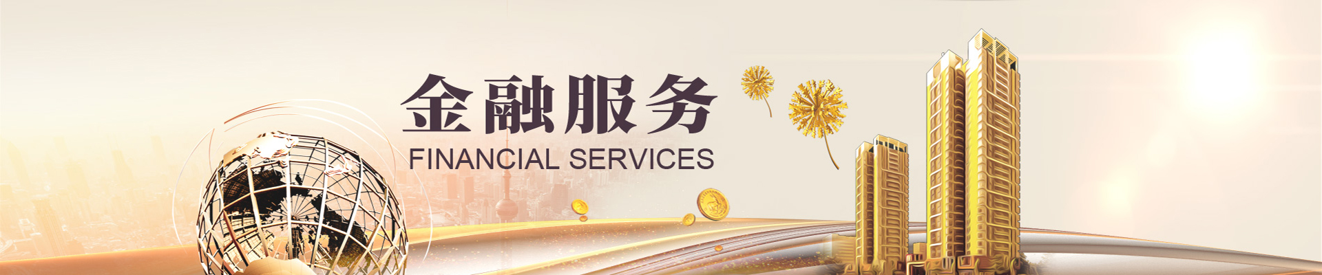 江西ld乐动体育网址协会